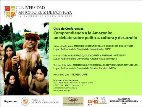 Comprendiendo a la Amazonía, ciclo de conferencias
